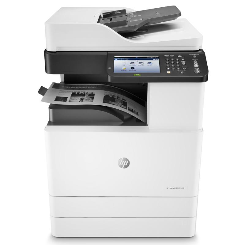 惠普(HP)72630dn A3黑白激光 多功能复印扫描打印