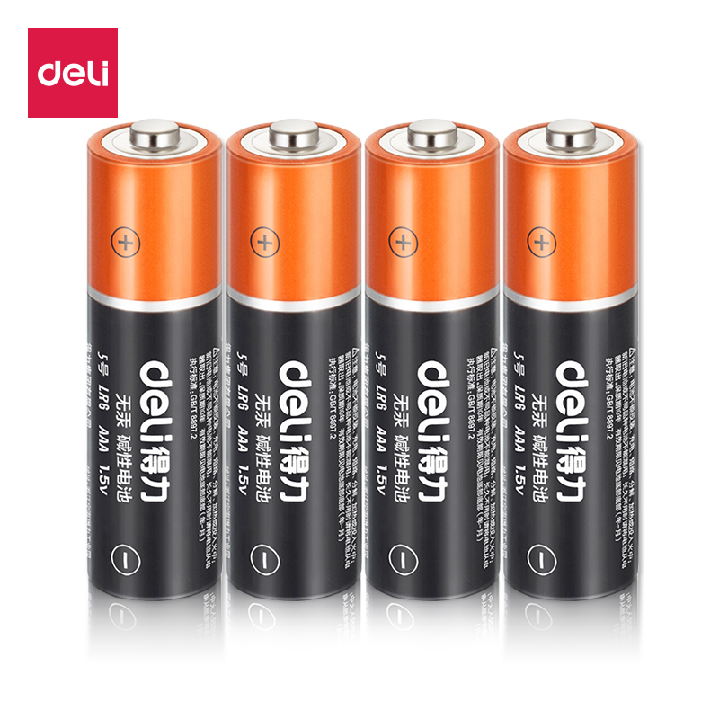 得力(deli) 18500 电池干电池5号碱性蓄电池儿童玩具AAA无