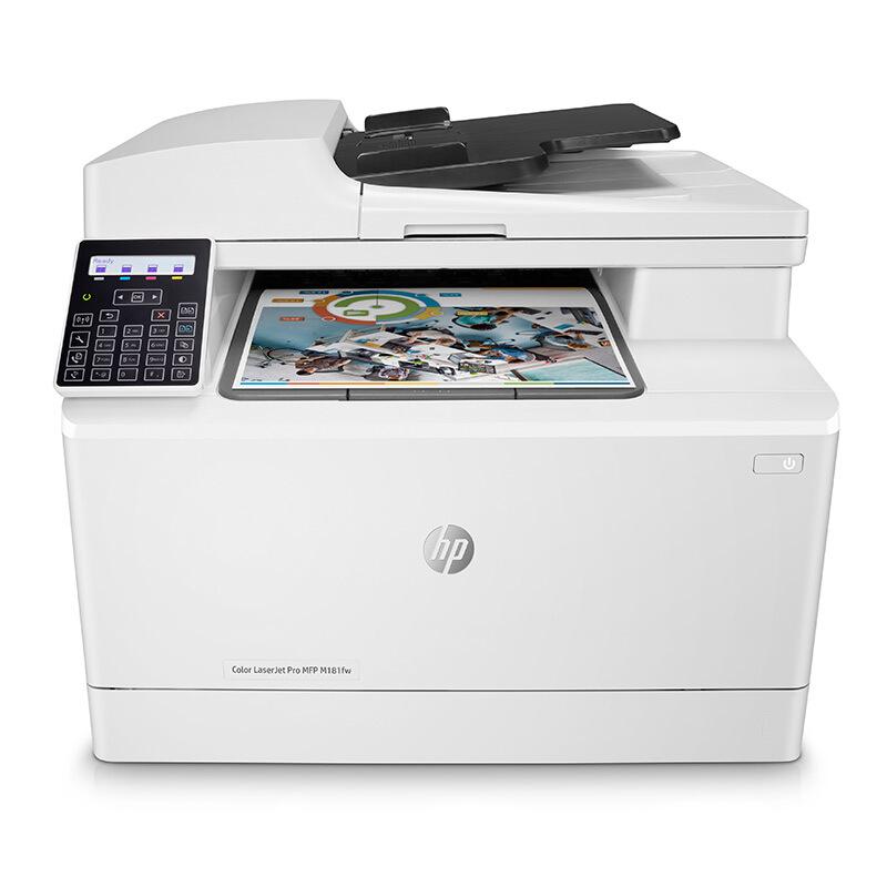 惠普(HP) M181fw彩色激光打印机一体机 无线打印复印