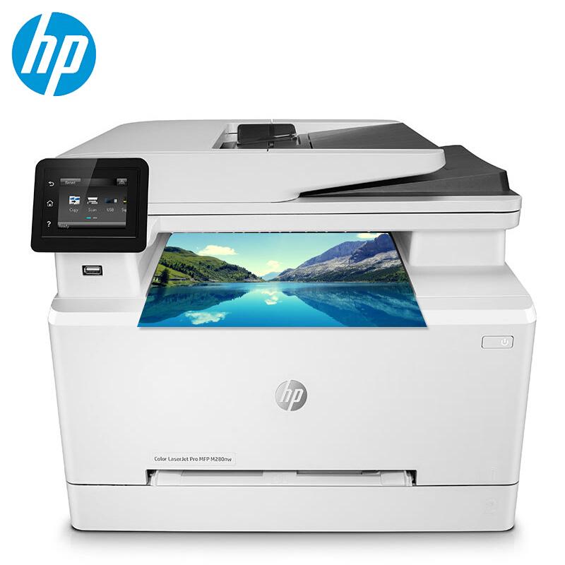 惠普(HP) M280nw无线彩色激光多功能打印机一体 办公