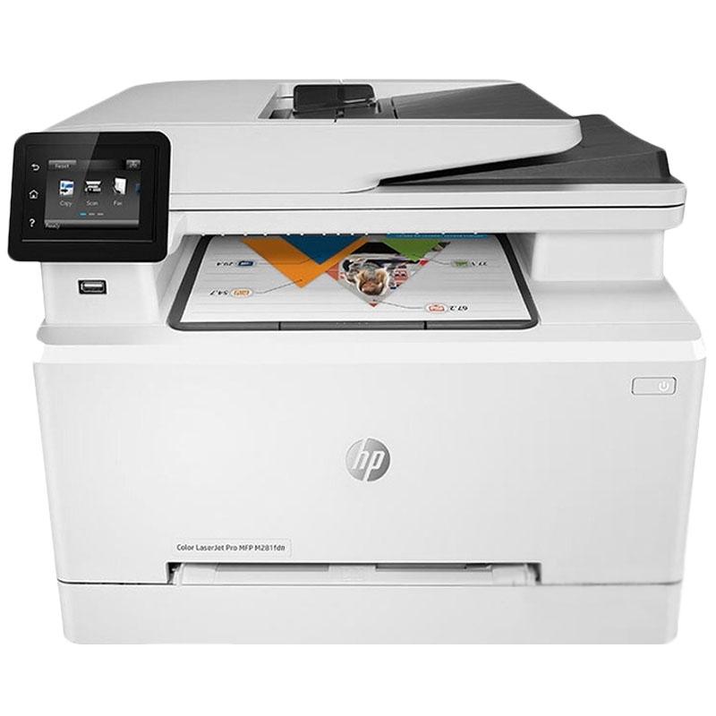 惠普(HP) M281fdn彩色激光打印机一体机 自动双面