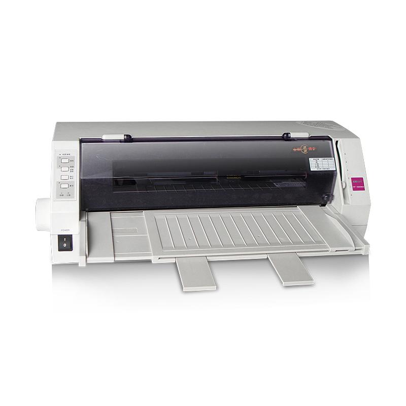映美(Jolimark) FP-8400KIII针式打印机平