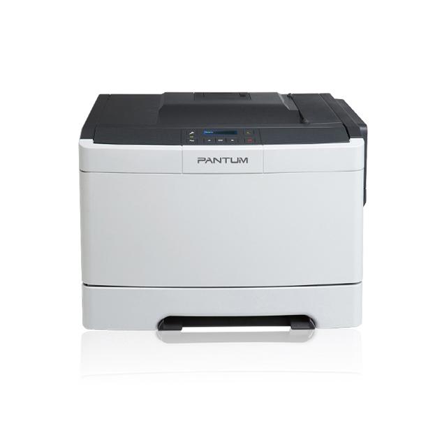 奔图(PANTUM)打印机cp2500dn 高速网络办公商用