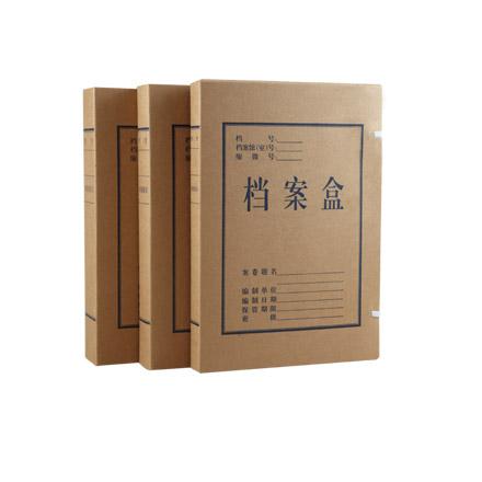 得力(deli) 5922 高质感牛皮纸档案盒 A4/50mm 10只