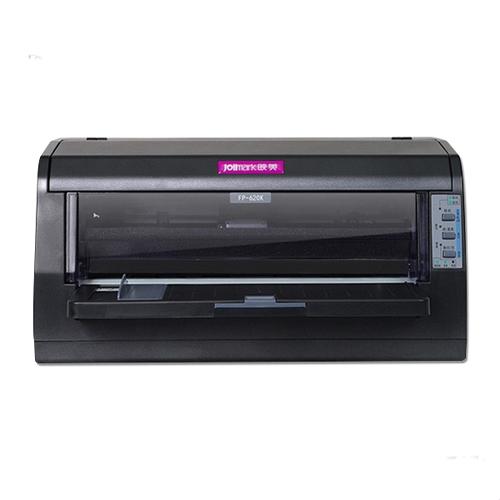 映美 FP-620K+ 针式打印机(82列平推式,A4纸可横