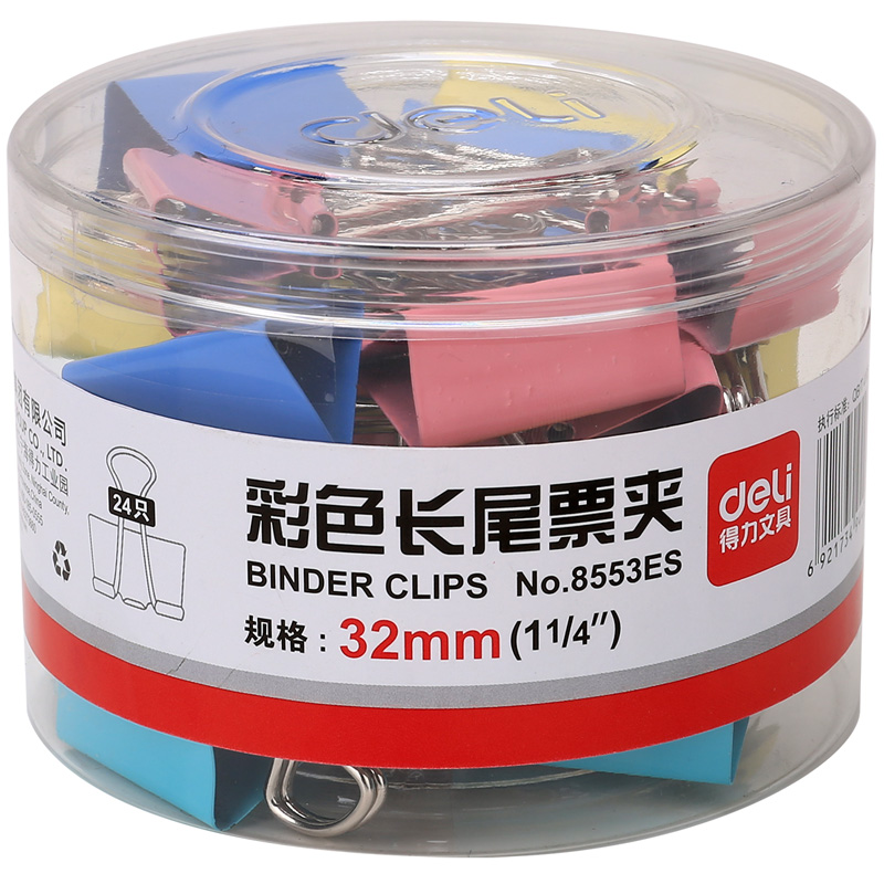 得力(deli) 8553ES 长尾夹32mm彩色夹票据夹尾夹文件夹子