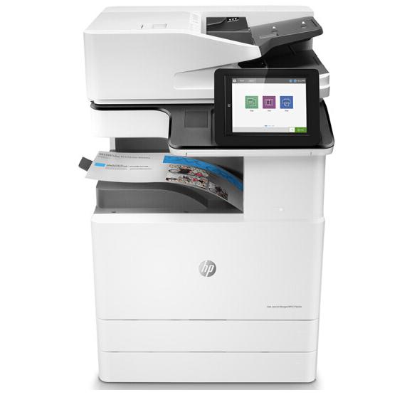 惠普(HP)MFP E77825dn 管理型彩色数码复合机(