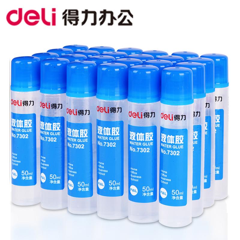 得力(deli) 7302 普通实用型液体胶水(无色) 单支装