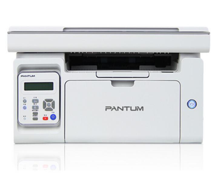 奔图(PANTUM)M6506NW 黑白激光打印 复印 扫描