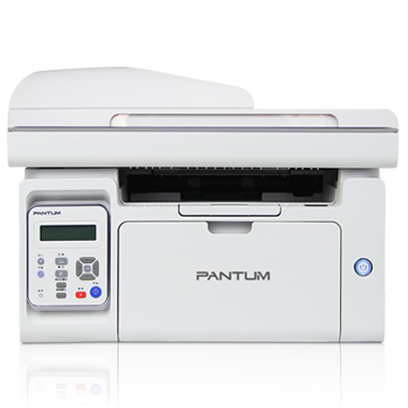 奔图(PANTUM) M6556 Pro黑白激光打印机 打印